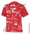 19 Mayıs Baskılı tişört